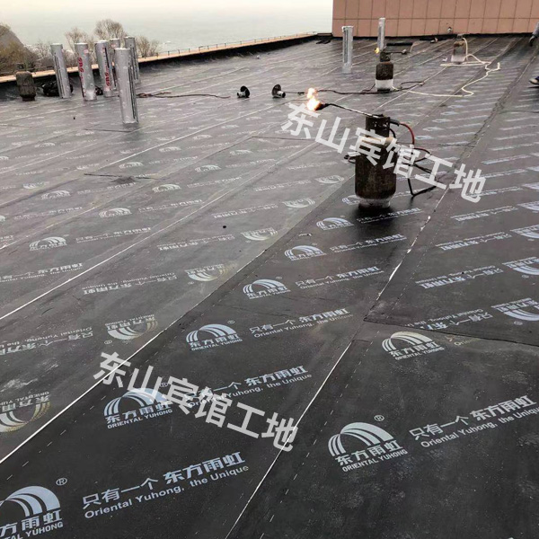 烟台屋顶防水