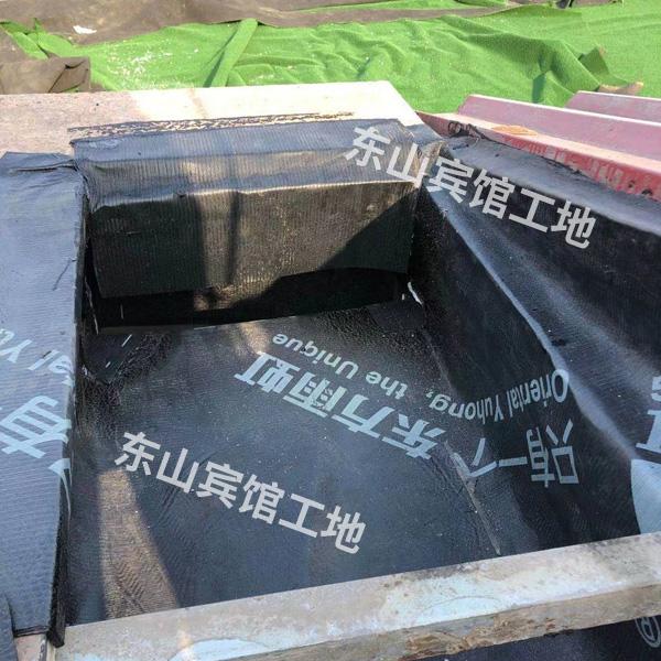 烟台防水工程