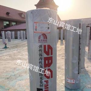 烟台防水施工
