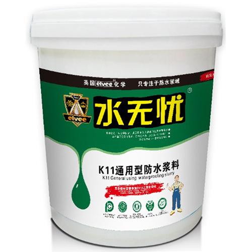 烟台防水涂料公司